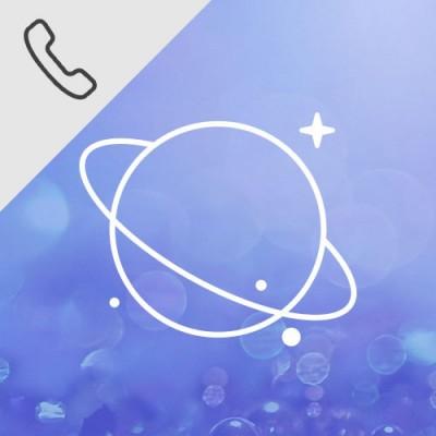 Approfondimento e interpretazione del Tema Natale online  con l'Astrologia classica di Caterina Storti